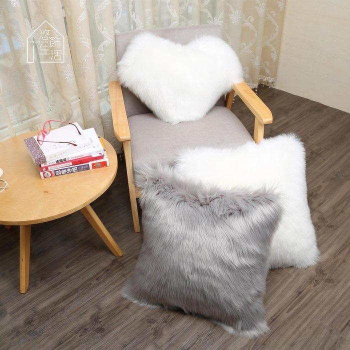 歐式仿羊毛 長毛抱枕套 方形抱枕 毛毛抱枕 腰枕 靠枕 房間 spa美容美甲咖啡廳店面裝飾 民宿租屋裝飾 灰色 白色