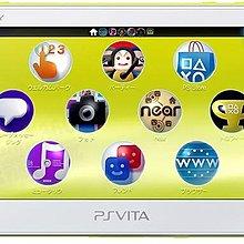 【二手主機】SONY PSVITA 2007 主機 青檸白 附充電器 USB傳輸線 PS VITA PSV 台中恐龍電玩