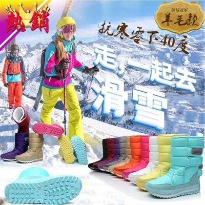 加厚羊毛雪靴 中筒靴女靴子 男鞋情侶櫻花雪靴 男靴厚底防水防滑保暖 老人雪地靴 現貨
