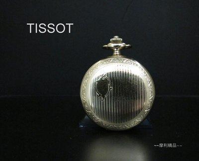 【摩利精品】TISSOT天梭直線手上鍊懷錶 *真品* 低價特賣中