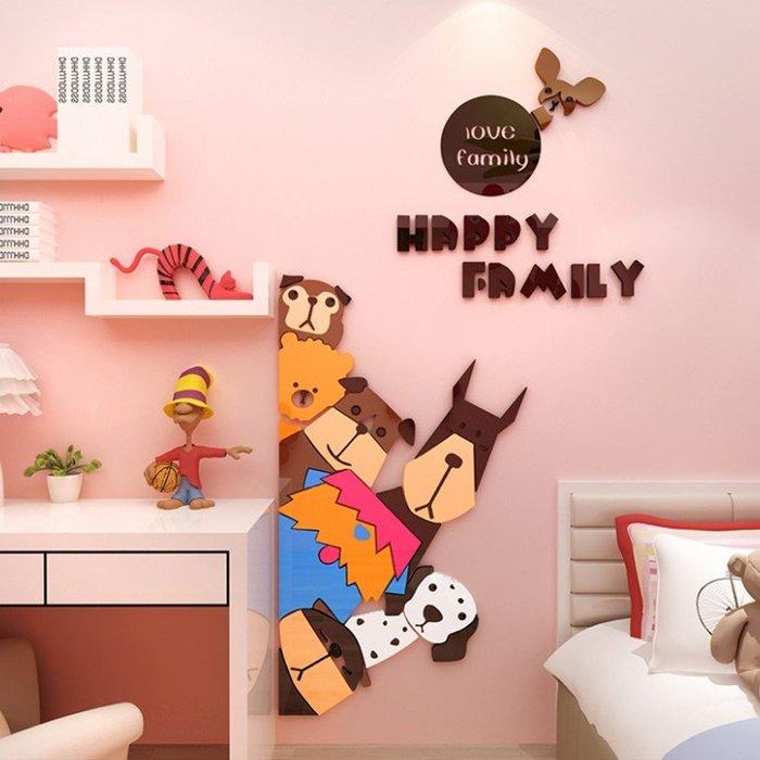門貼紙3d立體牆貼兒童房裝飾臥室客廳拐角貼卡通貼畫(小號)_☆優購好SoGood☆