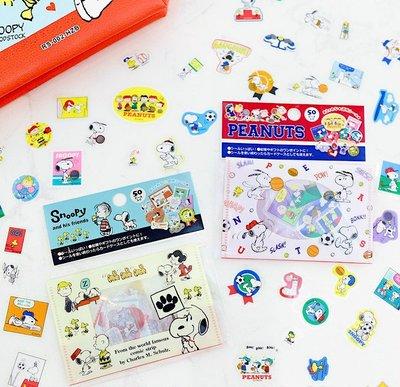 日本 史努比 收納夾+50張貼紙 手帳貼 文具 snoopy 卡片裝飾勞作 兒童 禮物
