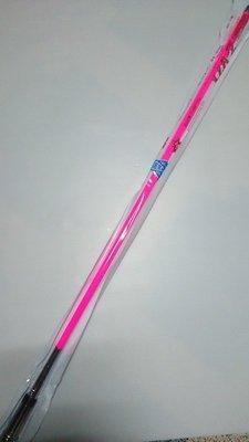 """""""萊特茵工房""""ARAKI Z-V71 V71 雙頻 超寬頻 高增益 車木瓜(全長102cm) 粉紅色下標區"""
