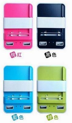 智能雙USB快充 3合1多功能USB充電器 萬能充電座 萬用充電器 電池充電 iphone 三星 SONY htc 華碩