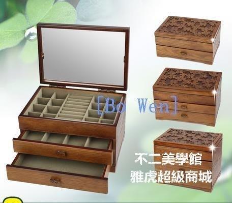 【格倫雅】^低雕奢華歐式首飾盒 實木質 中式復古高檔木制大珠寶收納盒子結婚3663[D