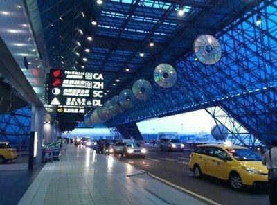 台中地區到桃園機場松山機場往返 機場接送