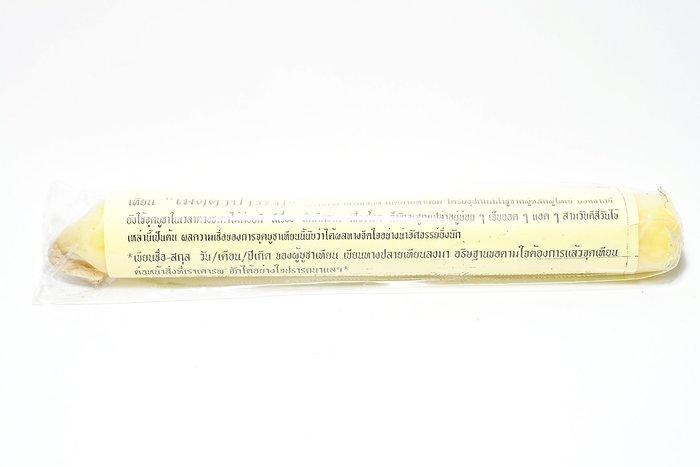 「還願佛牌」泰國 佛牌 真品 孔雀 王 古巴 阿里 雅察 蠟燭 法事 增強版 招財 轉運 愛情 許願 現貨