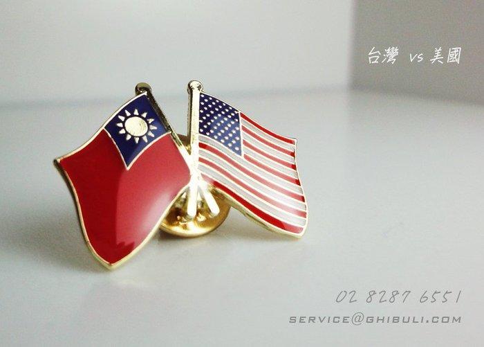 【國旗創意生活館】台灣、美國雙旗徽章50入組/中華民國/Taiwan/USA