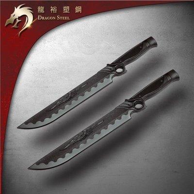 【龍裕塑鋼dragon steel】旋鷹刀(1對) 台灣製造/奪刀術/練習道具/武術用品/雙刀流