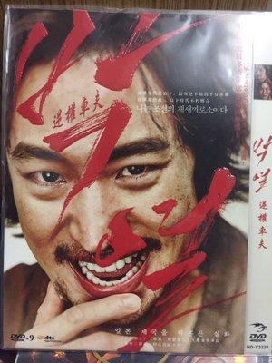 外貿影音樸烈 逆權車夫Anarchist from Colony (2017) 李帝勛 白秀章 權律 DVD