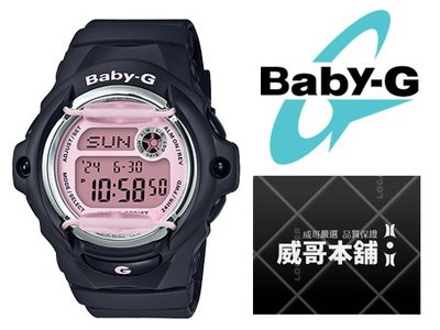 【威哥本舖】Casio原廠貨 Baby-G BG-169M-1 夢幻甜美電子錶 BG-169M