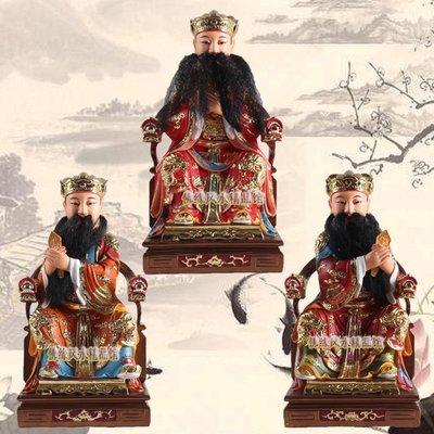 12/16/19寸三官大帝天官地官水官樹脂敦煌彩K金手工藝品一套價  859