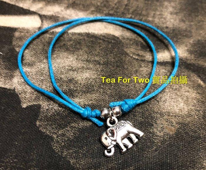 泰國正品(現貨)~喜氣銀象手環-藍繩