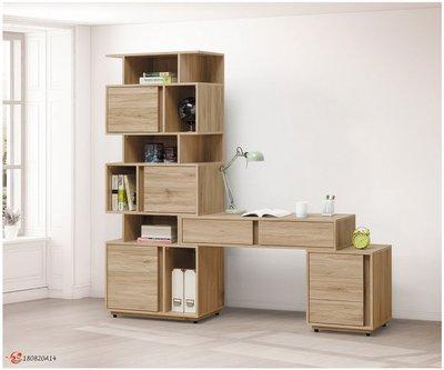 【浪漫滿屋家具】(Gp)549-5 莫蘭迪多功能L櫃書桌+書櫃
