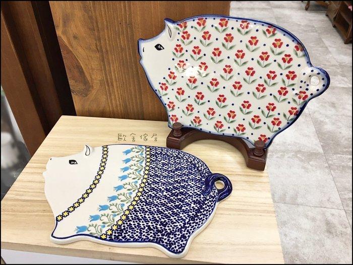 波蘭陶系列 陶瓷彩繪小豬隔熱墊 可愛風 藍邊手繪花卉豬豬陶瓷鍋墊餐墊杯墊 也可當壁飾掛飾 餐盤擺盤 【歐舍傢居】