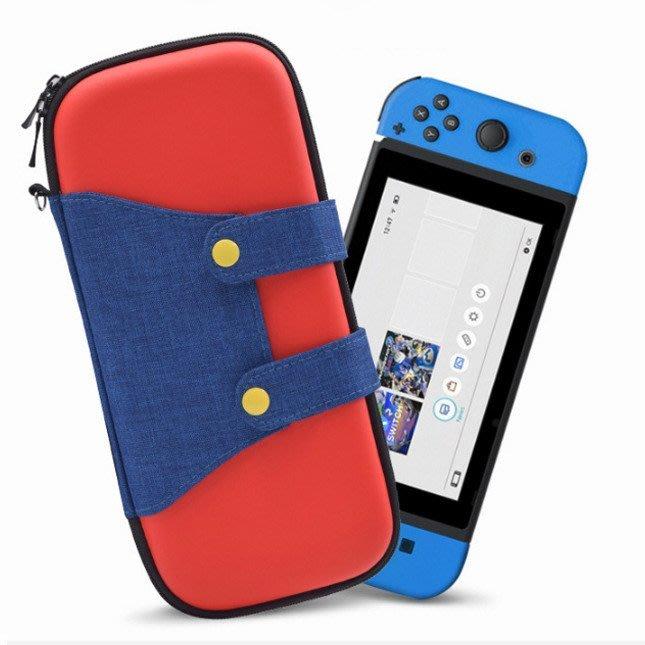 促銷 特價Nintendo switch 任天堂馬利歐收納包 switch主機保護收納包 造型收納包 手提 硬殼包