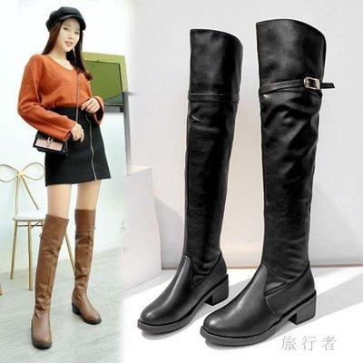 長靴女過膝靴新款高筒平底皮靴長筒彈力性感秋冬季加絨靴子DN19647