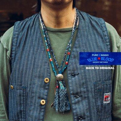 BTO 中國【BLUE BLOOD】匠人手工編織復古阿美咔嘰藍染indigo古布項鍊 掛繩
