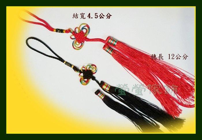 【#5 玫紅色 中國結】《彩線蝴蝶結》教學材料批發,縫紉配件,汽車吊飾,復古裝飾,包包配飾,拉鍊把手。