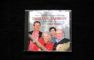 絕版CD----艾麗克布魯哈----女低音永遠懷念歌曲演唱集