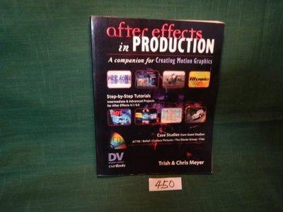 【愛悅二手書坊 03-58】Meyer After Effects in Production (CD光碟片)