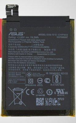 Asus Zenfone3 Zoom(ZE553KL)原廠電池,附拆機工具