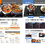 【Panasonic 國際牌】IH調理爐 KY-E227E (不含安裝)即時通上留訊息享有此優惠價格
