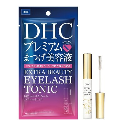【魔法美妝】DHC睫毛加強修護液6.5ml Extra Beauty Eyelash Tonic