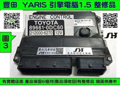 TOYOTA YARIS 引擎電腦 2006(勝弘汽車) 89661-0D840 ECU 行車電腦 維修 點火 噴油嘴