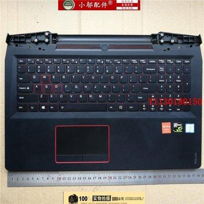 聯想 拯救者15 rescuer 15isk 151sk 背光單鍵盤