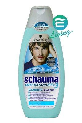 【易油網】【缺貨】Schauma 洗髮精ANTI DANDRUFF 抗頭皮屑專用 淺藍罐 PRIL #86712
