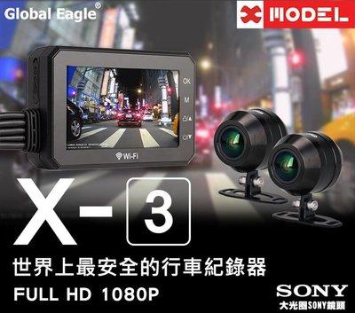 (免運32G) 響尾蛇 全球鷹X3 WiFi 前後1080P高清鏡頭 機車行車紀錄器