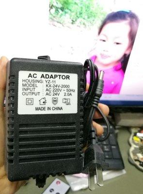 本店经營超過5年 100%全新 AC ADAPTOR  INPUT:AC 220V OutPut:AC 24V - 2.0A 三脚火牛  電:51141215