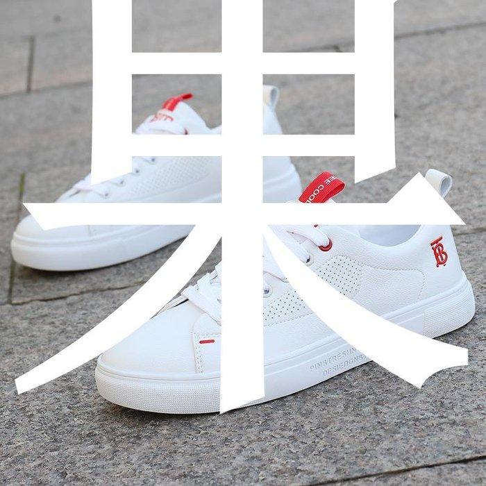果果家正韓男鞋男士小白鞋2020春夏學生防水板鞋男正韓百搭潮流休閒鞋白色潮鞋子