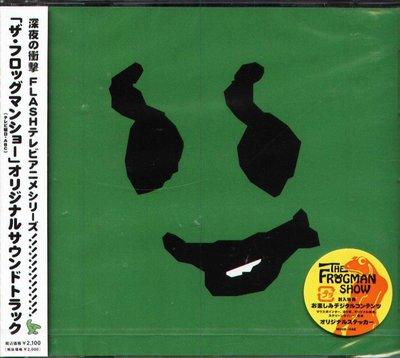 K - The Frog Man Show TV Soundtrack - 日版 - NEW  Yamaarashi