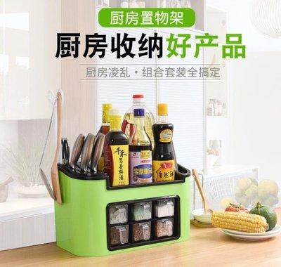 免運~調味罐 調料盒套裝廚房用品用具調味盒調料罐佐料盒鹽罐廚房收納盒家用 【卓越名坊】