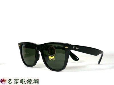 【名家眼鏡】雷朋 2140復古黑色太陽眼鏡(大)RB2140-F 901 54【台南成大店】