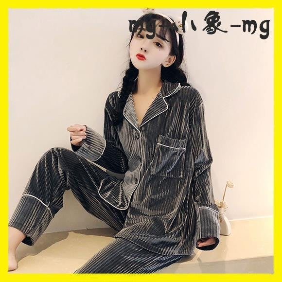 睡衣長袖金絲絨韓國寬松薄款家居服套裝