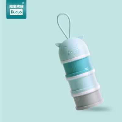 嬰兒奶粉盒便攜外出奶粉罐大容量裝奶粉寶寶分裝分隔盒小號奶粉格