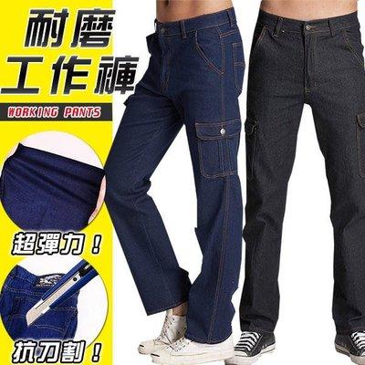 【銷售破千.兩件500元!】超彈力 單寧素面 多口袋工作褲 兩色 6794