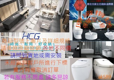 "LF590 全省""和成Faucet龍頭系列 臉盆龍頭LF590E""全新公司貨"