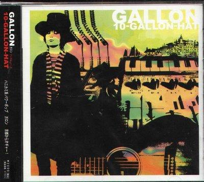 K - GALLON - 10-GALLON-HAT - 日版 - NEW