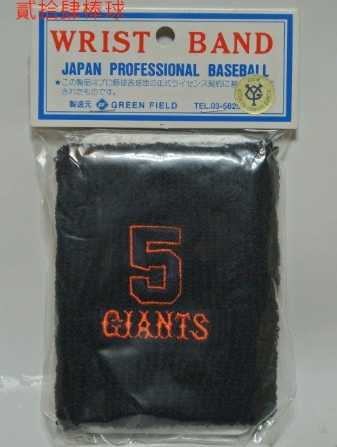 貳拾肆棒球-日本帶回職棒精品清原和博巨人護腕,