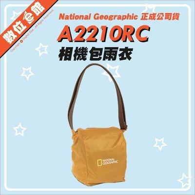 免運費 公司貨 國家地理 National Geographic NG A2210RC 雨衣 A2210 A2200