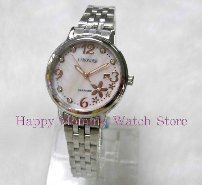 【 幸福媽咪 】網路購物、門市服務 CAMONDER _卡蒙迪_藍寶石 石英女錶 貝殻粉面 型號 :2050