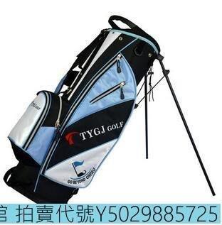 【優活館】 2017男女款新品輕便可裝全套球桿高爾夫球支架包EY1739