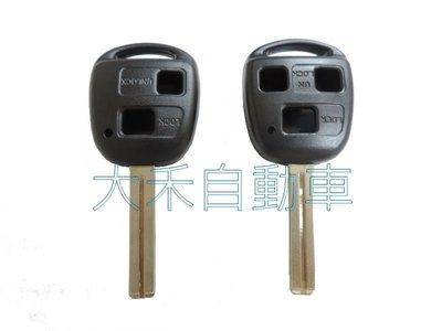 [大禾自動車] LEXUS 2/3 鍵 直柄 鑰匙 外殼