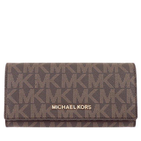 MK長夾皮夾防刮皮革掀蓋(深咖啡)MICHAEL KORS 100%正品現貨全新