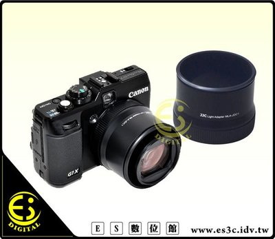 ES數位 Canon G1X MT-14EX MT-24EX 微距閃燈專用 MLA-DC1 轉接環 Macro Light Adapter 台中市