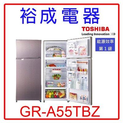 【裕成電器‧詢價超優惠】TOSHIBA東芝雙門變頻510L電冰箱GR-A55TBZ另售NR-F554HX 三洋